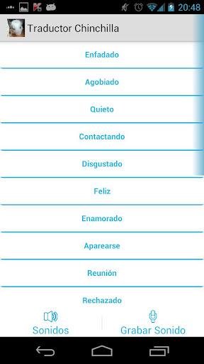 【免費通訊App】Chinchilla Translator-APP點子