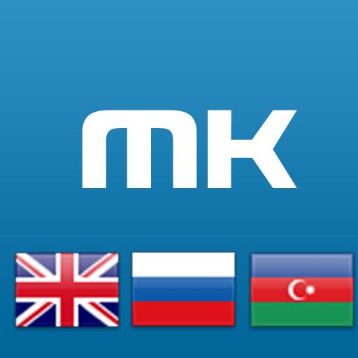 MultiLingual Keyboard old LOGO-APP點子