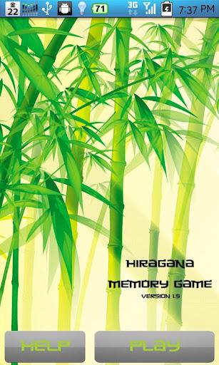 Hiragana Memory Game
