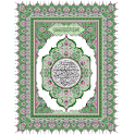 Al Quran AL Majeed icon
