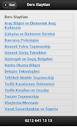 Screenshot of Yeni Ümit Src Belgesi