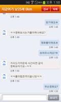 Screenshot of zlTalk Chatting