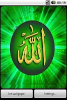 Screenshot of 3D Islam Theme Live Wallpaper