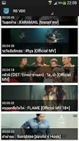 Screenshot of Thai Music Video