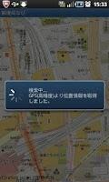 Screenshot of 郵便局なび