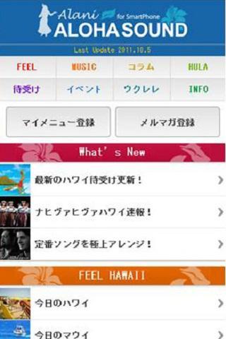 Aloha試聴Player|玩媒體與影片App免費|玩APPs