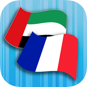 French Arabic Translator Icon