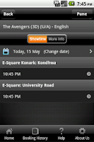 Screenshot of E-Square Cinemas