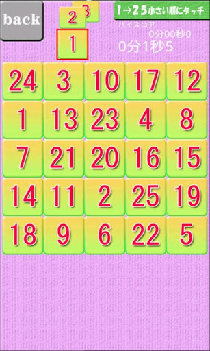 5x5touch