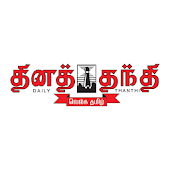 App Thanthi News 24x7 (Official) APK for Windows Phone