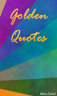 English Quotes- screenshot thumbnail