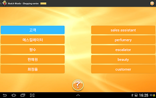 Screenshot of Learn Korean 6000 Words