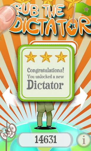 街機必備APP下載 Rub The Dictator 好玩app不花錢 綠色工廠好玩App