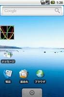 Screenshot of バイオリズム