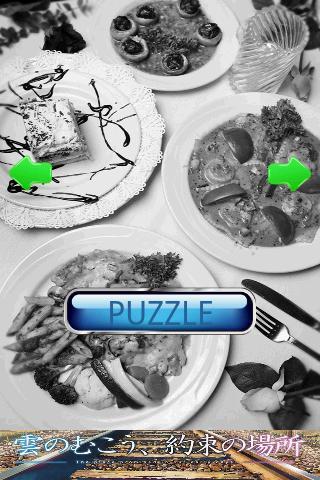 免費下載休閒APP|食品のパズル: イタリア料理 app開箱文|APP開箱王