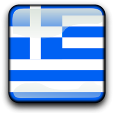 Greece Flag Clock Widget