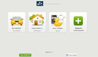 Screenshot of RIA.com