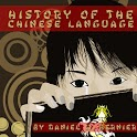 History of Chinese Language icon