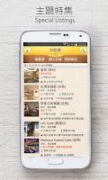 Screenshot of OpenRice Hong Kong