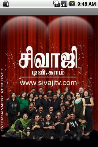 SivajiTV