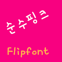 YDPurepink Korean FlipFont icon