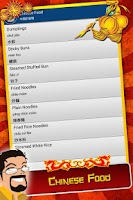 Screenshot of Easy Talk Chinese