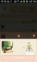 Screenshot of Peperico tulip kakaotalk theme