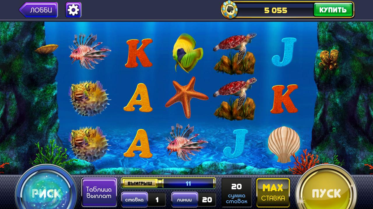 Игровые автоматы онлайн на деньги с выводом