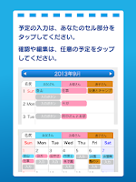 Screenshot of ファミカ