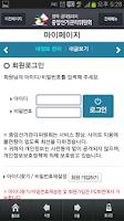 Screenshot of 정책공약알리미