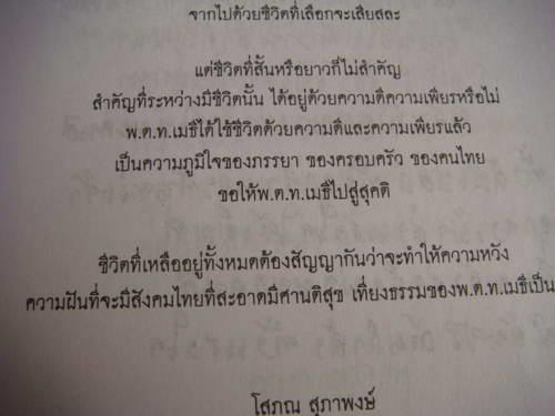 [mblog photo]