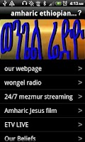 Screenshot of Wongel Radio Ethiopian Amharic