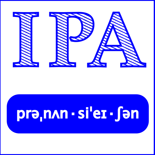 IPA Flashcards LOGO-APP點子