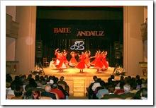 Una de las actuaciones de baile andaluz celebradas en el Teatro Municipal.