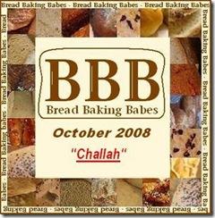 BBB logo october 2008