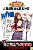 Screenshot of 商戰創世紀 豪華版