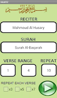Screenshot of Quran Memorization (Hafiz)
