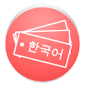 App 韓国語単語帳 apk for kindle fire