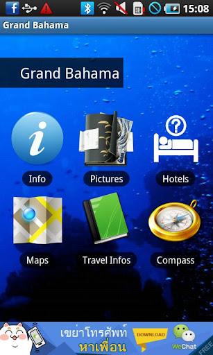 グランドバハマ島 バハマ