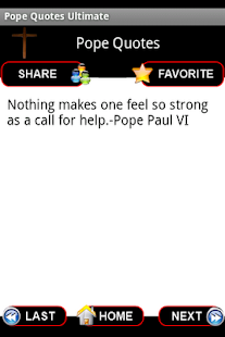 Pope Quotes - Ultimate - screenshot