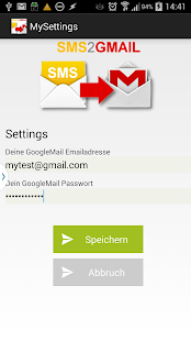 Sms 2 Gmail - screenshot