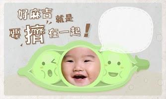 Screenshot of 萬用卡卡DIY