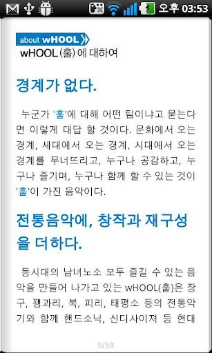 免費下載書籍APP|ABOOKA eBook Player app開箱文|APP開箱王