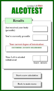 AlcoTest Pro- screenshot