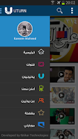 Screenshot of UTURN يوتيرن