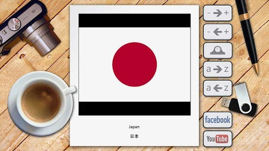 Picture Dictionary Japanese - screenshot