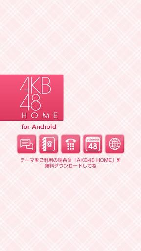 【免費個人化App】AKB48きせかえ(公式)鈴木紫帆里-SS--APP點子
