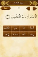 Screenshot of myQuran  Understand the Quran