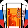 Game Бабломет - деньги к деньгам! APK for Windows Phone