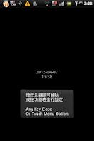 Screenshot of 螢幕燈與閱讀燈 免費版